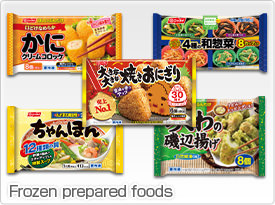 Frozen prepared foods