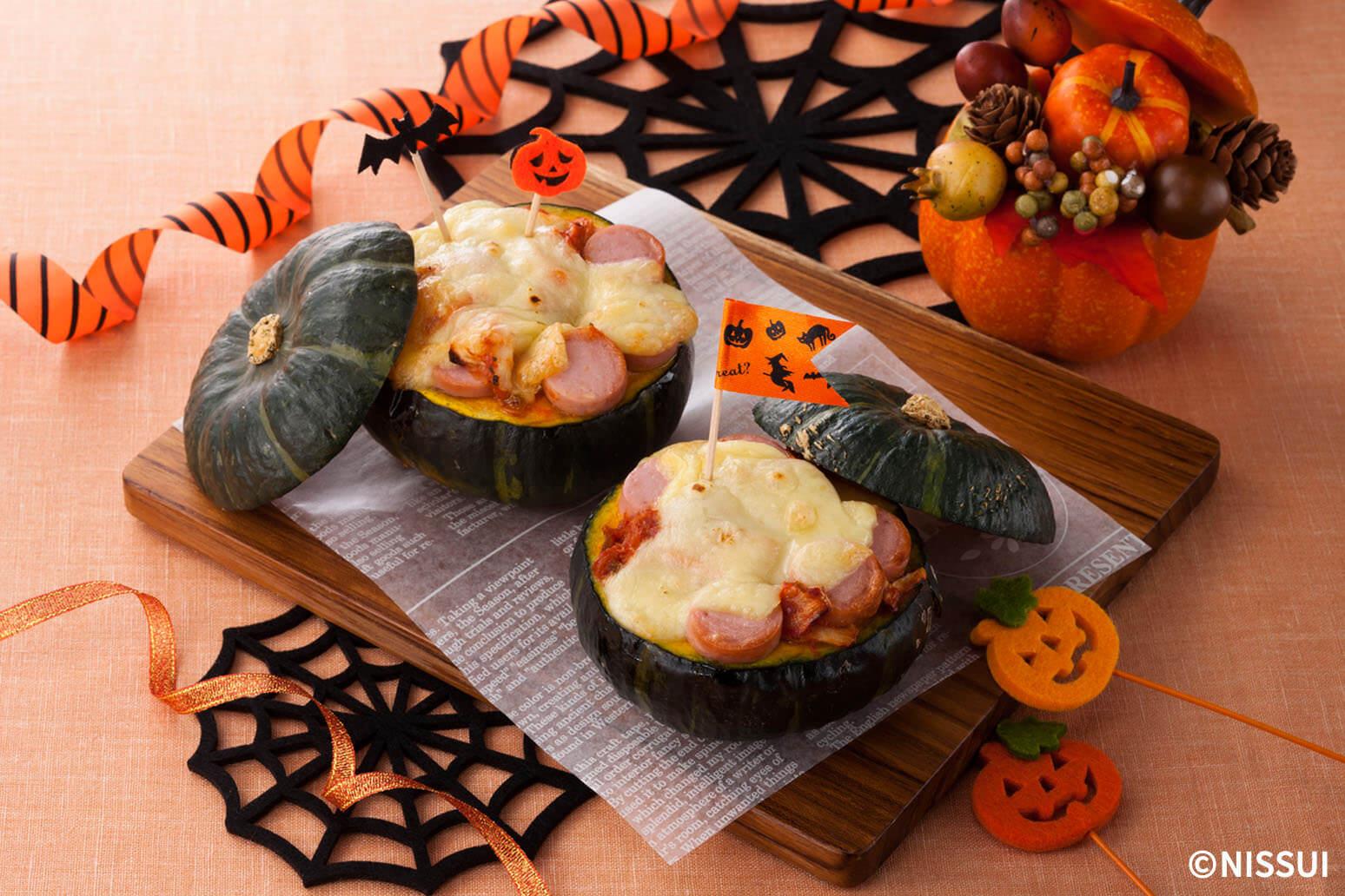 かぼちゃ チーズ 焼き